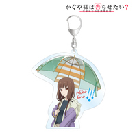 Acrylic Key Chain - Kaguya-sama wa Kokurasetai (Kaguya-sama: Love Is War) / Iino Miko