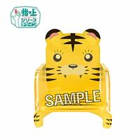 Goods Supplies - TIGER & BUNNY