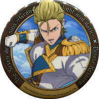 Badge - The Seven Deadly Sins / Hauser