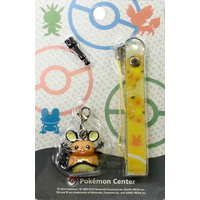 Earphone Jack Accessory - Pokémon / Dedenne