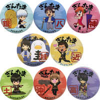 (Full Set) Trading Badge - Gintama
