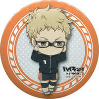 Badge - Haikyuu!! / Karasuno High School & Aoba Jyousai & Tsukishima