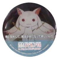 Badge - MadoMagi / Kyubey