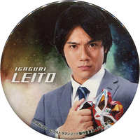 Badge - Ultraman Series