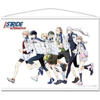 Tapestry - Prince of Stride