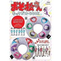 Neck Pillow - Osomatsu-san
