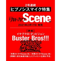 Book - Hypnosismic / Buster Bros!!!