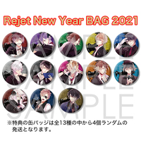Badge - DIABOLIK LOVERS