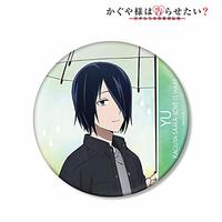 Badge - Kaguya-sama wa Kokurasetai (Kaguya-sama: Love Is War) / Ishigami Yuu