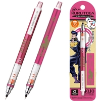 Mechanical pencil - Jojo no Kimyou na Bouken / Higashikata Jyosuke