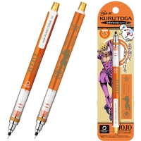 Mechanical pencil - Jojo no Kimyou na Bouken / Giorno Giovanna