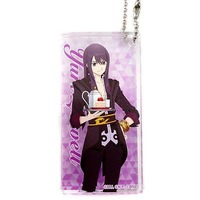 Key Chain - Tales of Vesperia / Yuri Lowell