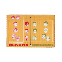 Towels - Haikyuu!!