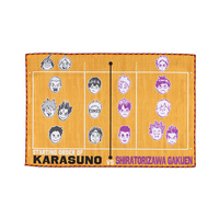 Towels - Haikyuu!! / Karasuno High School