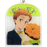 Acrylic Key Chain - The Seven Deadly Sins / King