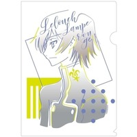 Plastic Folder - Code Geass / Lelouch Lamperouge