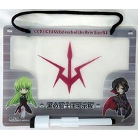 White Board - Code Geass