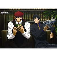 Tapestry - Blood Blockade Battlefront / Steven & Klaus