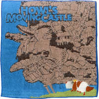 Hand Towel - Howl's Moving Castle