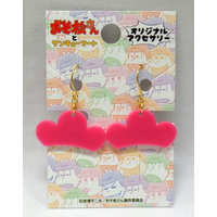 Earrings - Osomatsu-san / Todomatsu