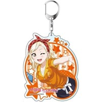 Big Key Chain - Love Live / Miyashita Ai