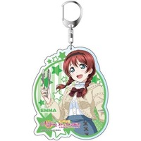 Big Key Chain - Love Live / Emma Verde