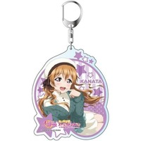 Big Key Chain - Love Live / Konoe Kanata