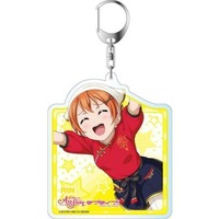 Big Key Chain - Love Live / Hoshizora Rin