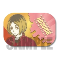 Square Badge - Haikyuu!! / Kozume Kenma