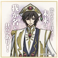 Illustration Panel - Code Geass / Lelouch Lamperouge
