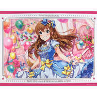 Tapestry - IM@S: MILLION LIVE! / Kousaka Umi