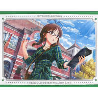 Tapestry - IM@S: MILLION LIVE! / Ritsuko Akizuki