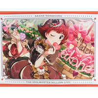 Tapestry - IM@S: MILLION LIVE! / Nonohara Akane
