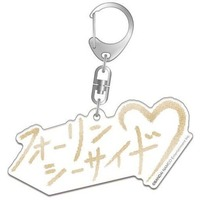 Acrylic Key Chain - IM@S: Cinderella Girls