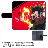 Smartphone Wallet Case for All Models - Fire Force / Shinra Kusakabe