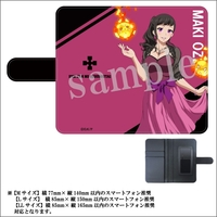 Smartphone Wallet Case for All Models - Fire Force / Maki Oze