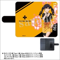 Smartphone Wallet Case for All Models - Fire Force / Tamaki Kotatsu