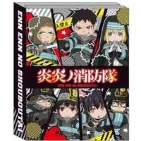 Memo Pad - Fire Force