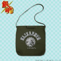 Shoulder Bag - Gintama / Elizabeth