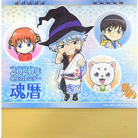 Desk Calendar - Gintama