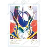 Ani-Art - Code Geass / Lelouch Lamperouge