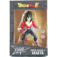 Action Figure - Dragon Ball / Vegeta