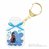 Key Chain - Demon Slayer / Tomioka Giyuu