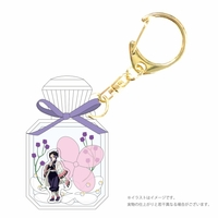 Key Chain - Demon Slayer / Kochou Shinobu