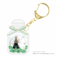 Key Chain - Demon Slayer / Shinazugawa Sanemi
