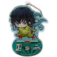Stand Key Chain - Demon Slayer / Tokitou Muichirou