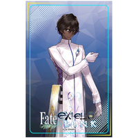 Card Stickers - Fate/EXTELLA / Arjuna (Fate Series)