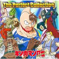 Character song - Theme song - Kinnikuman/ M.U.S.C.L.E. / Jade & Kevin Mask