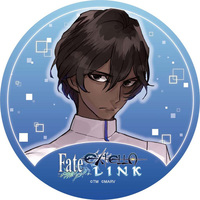 Rubber Coaster - Fate/EXTELLA / Arjuna (Fate Series)
