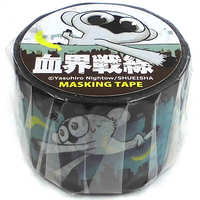 Masking Tape - Trigun / Sonic (Blood Blockade Battlefront)